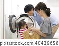 洗衣店 生活方式 生活型態 40439658