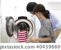 洗衣店 洗滌 女生 40439660