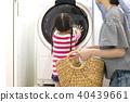 洗衣店 洗滌 女生 40439661