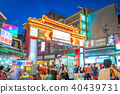 Raohe street night market in Taipei 40439731