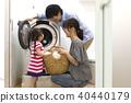 洗衣店 洗滌 生活方式 40440179