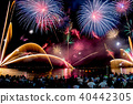 불꽃 놀이 대회, 사람들, 불꽃 놀이 40442305