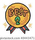 獎牌最佳2手繪插圖 40443471