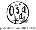 osaka, tsutenkaku, calligraphy writing 40445048