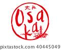 osaka, tsutenkaku, calligraphy writing 40445049