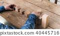 블럭쌓기, 블럭놀이, 나무블럭 40445716