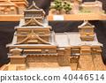 熊本城堡 城堡 城堡塔樓 40446514