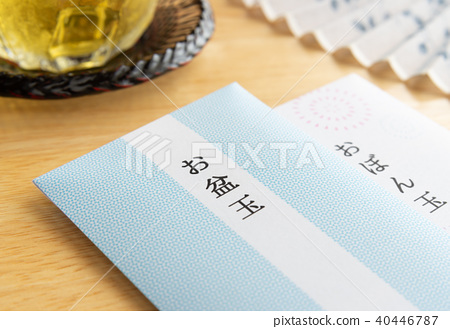 allowance decorative envelop for monetary gifts summer stock