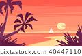 Sunrise and a ship 40447110