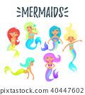 cartoon, character, cute 40447602
