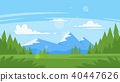 rocky mountains and forest 40447626