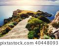 The trail on the hillside by the sea. Lipari island 40448093