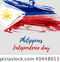 Philippines Independence day holiday 40448653