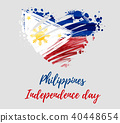 Philippines Independence day holiday 40448654