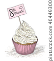 Cupcake with text 8th March, illustration 40449300