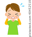 cry crying sad 40452510