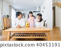 ครอบครัวหนุ่มสาวพ่อแม่และเด็กเด็กยิ้ม 40453191