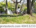 공원, 파크, 달리다 40453233