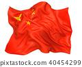 国旗 瓷器 中国国旗 40454299