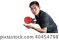 Table tennis player with ball 40454798