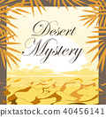 Desert Sunset with palm leaves 40456141