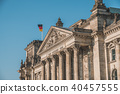 The Reichstag building,german parliament in Berlin 40457555