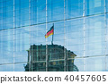 reflection of the german flag  Reichstag building 40457605