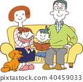 家庭坐沙發的例證 40459033