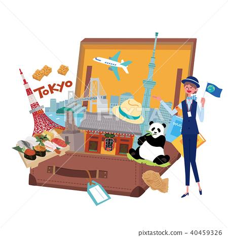 樹幹東京旅行圖像例證 40459326