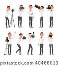 Professional Photographer Vector.  40466013