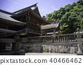 神殿 神社和庙宇 古迹 40466462