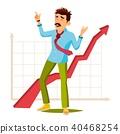 Happy Businessman Vector.  40468254