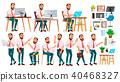 Office Worker Vector.  40468327
