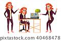 Office Worker Vector. 40468478