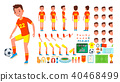 Soccer Player Male Vector. 40468499