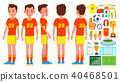Soccer Player Male Vector. 40468501