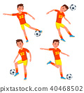 Soccer Young Man Player Vector.  40468502