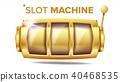 Slot Machine Vector. 40468535