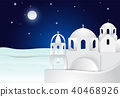 Paper art of Santorini in Aegean sea on night sky 40468926