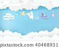 Paper art of cloud with toy shower on blue sky 40468931