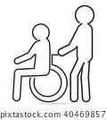 Man pushing wheelchair of man patient eldery man 40469857
