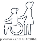Nurse pushing wheelchair of woman patient icon 40469864