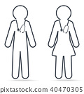 Doctor and Nurse icon. Medical concept simple line 40470305