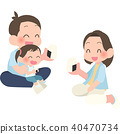 Family eating rice 40470734