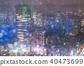"""""""도쿄도""""비오는 밤 · 도시 풍경 40473699"""