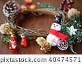 聖誕節期 聖誕時節 聖誕節 40474571