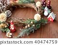 คริสต์มาส,พวงดอกไม้คริสต์มาส,ซานต้า 40474759