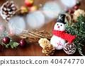 크리스마스 이미지 40474770