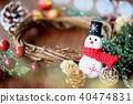 크리스마스 이미지 40474831