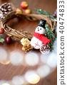 คริสต์มาส,พวงดอกไม้คริสต์มาส,ตุ๊กตาหิมะ 40474833